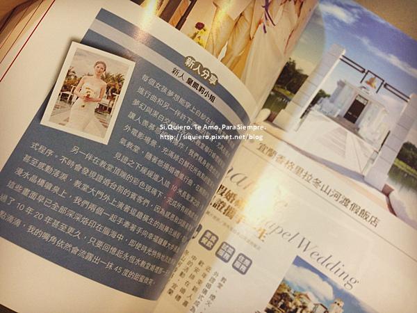 IMG_6519封面_.jpg