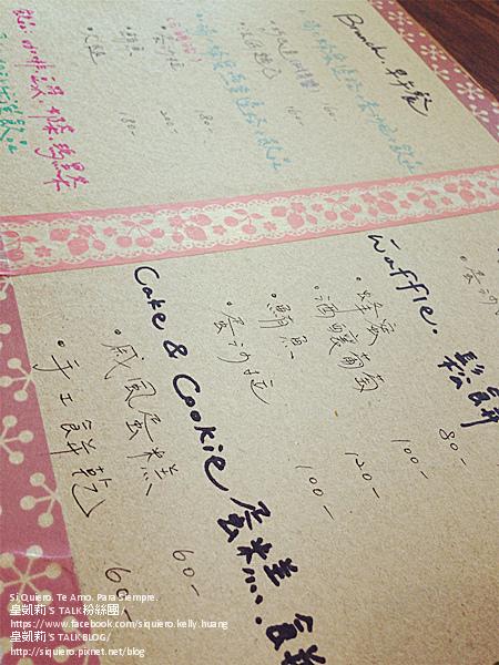 IMG_0364_.jpg