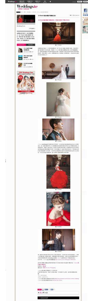 新娘物語即時編輯台 i-Classic清新中國風V.S.豔紅巴洛克2