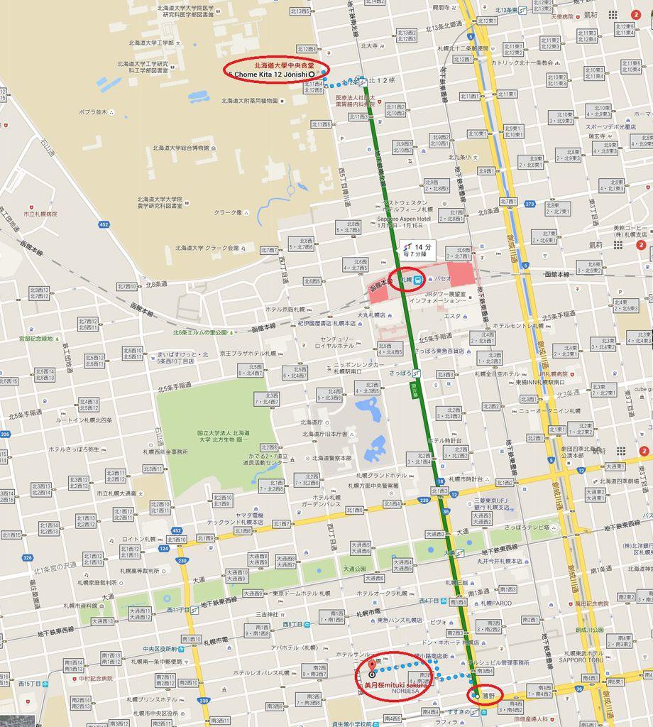 2 北海道大學中央食堂到美月櫻mituki sakura步行%26;地鐵路線.jpg