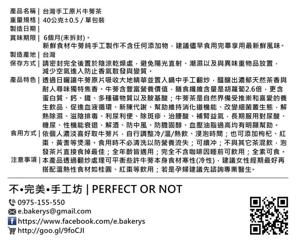 11X8可寫字帶框長方型貼紙.png