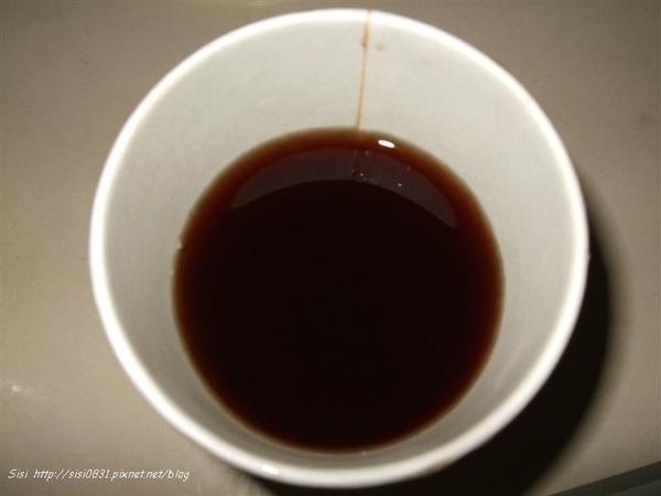 大杯紅茶700cc(25元)