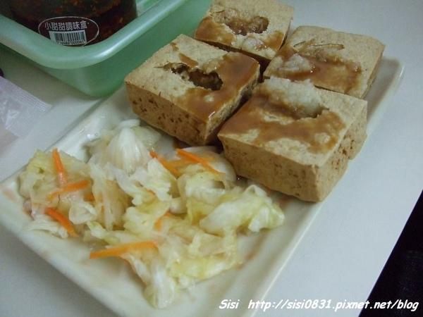 脆皮臭豆腐(30元)
