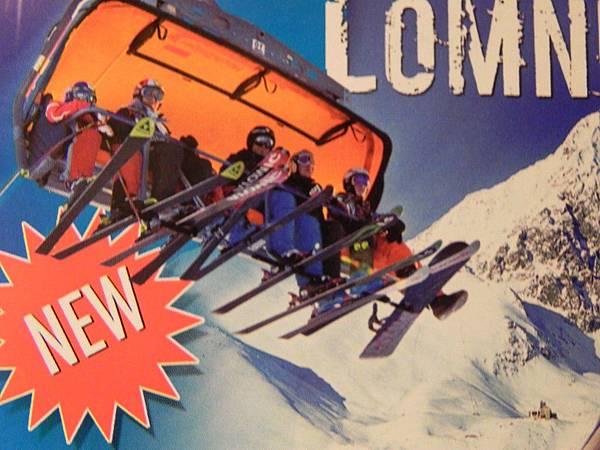 最新的滑雪纜車