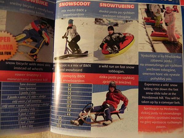 提供各式滑雪玩雪設備