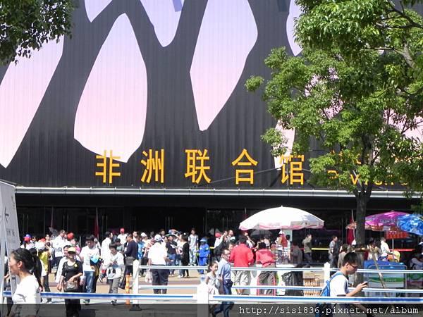 2010 上海世搏 (39).jpg