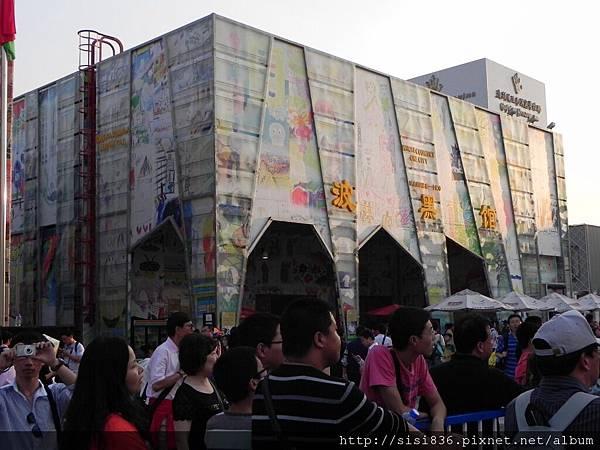 2010 上海世搏 (102).jpg