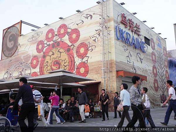 2010 上海世搏 (111).jpg