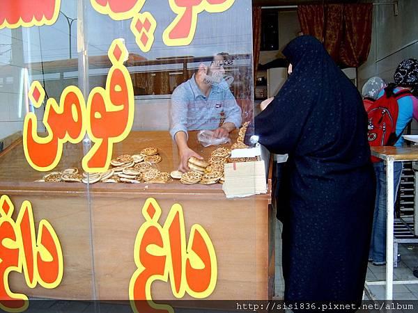伊朗街景 (15) (1280x960)