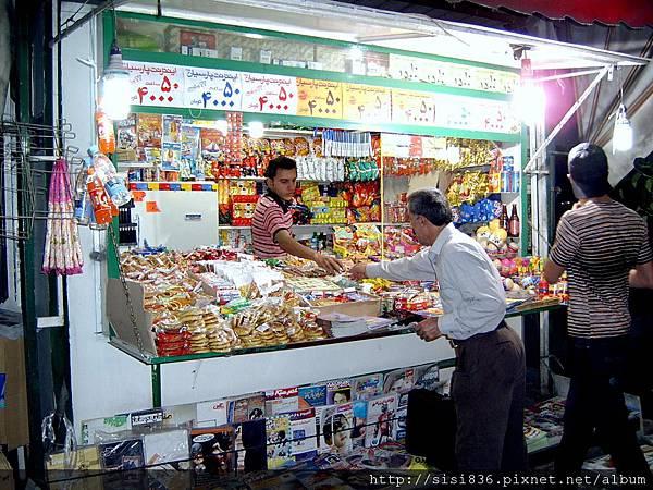伊朗街景 (25) (1280x960)