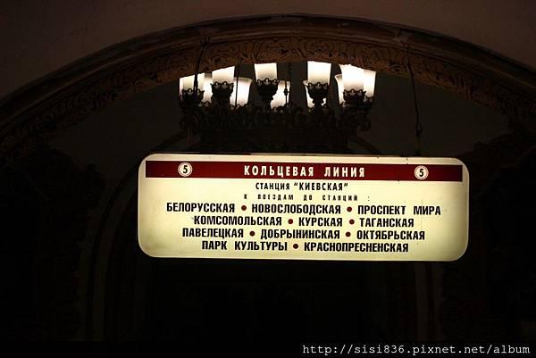 莫斯科地鐵 (19).jpg