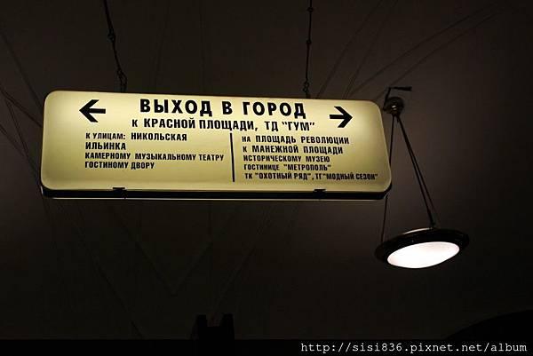 莫斯科地鐵 (45).jpg