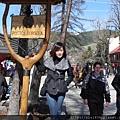 札克帕內小城 (5).jpg