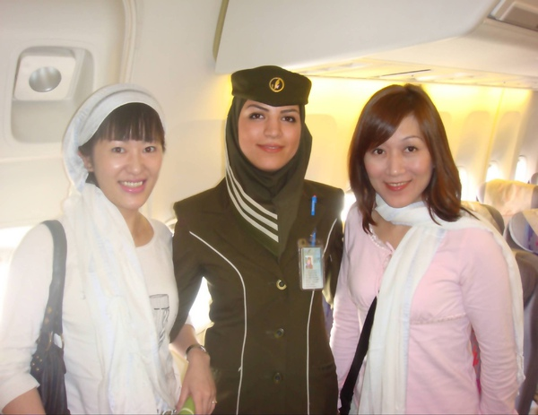 伊朗的漂亮空姐