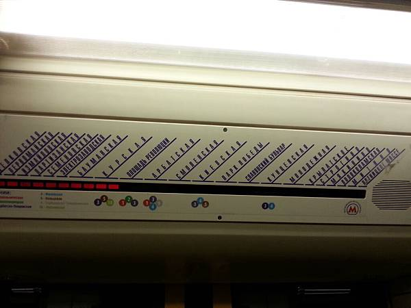 莫斯科地鐵 (33).jpg