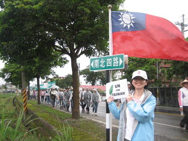 南北路上的中華民國也支持台灣加入聯合國