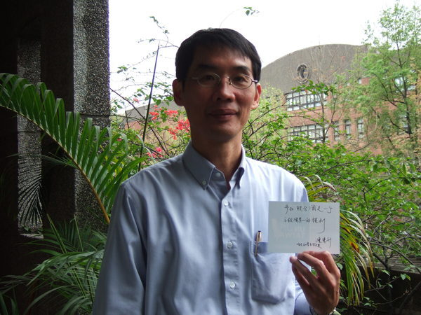 陳東升教授