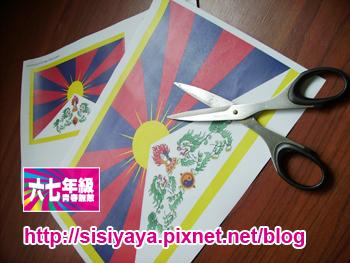 雪山獅子旗教學01.jpg