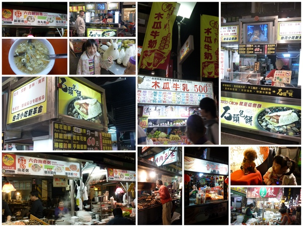 Cuisine in Kaohsiung