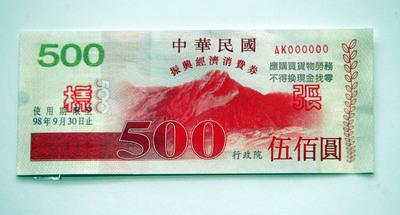 500元.jpg