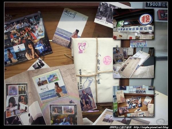 郵局賣的海角七號產品.jpg