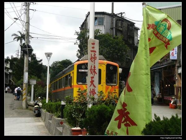 火車離站.jpg