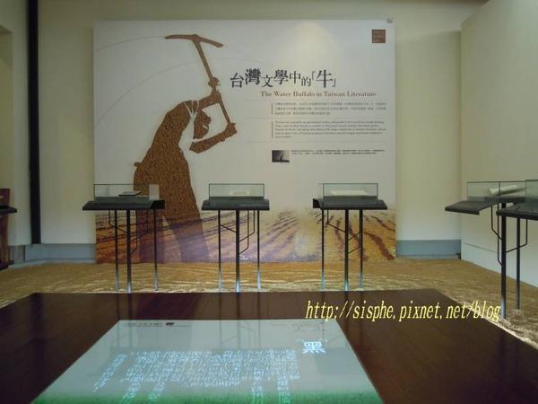 台灣文學中的牛.jpg