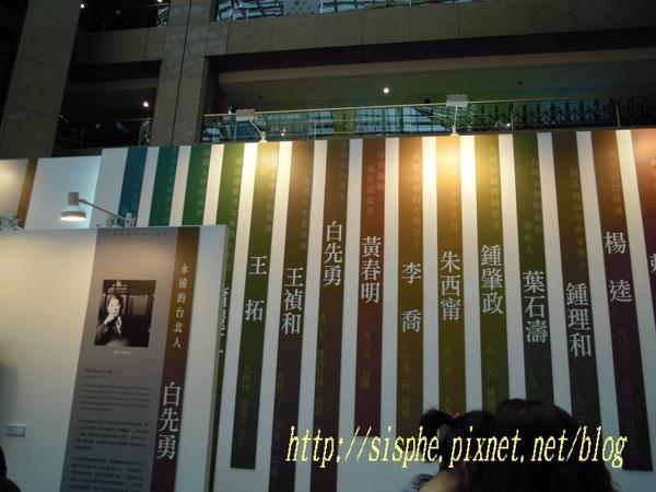 台灣作家書房.jpg