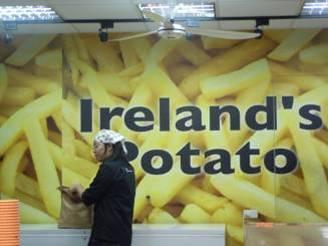 愛爾蘭薯條.jpg