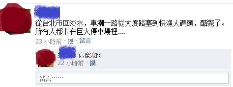 facebook留言.jpg