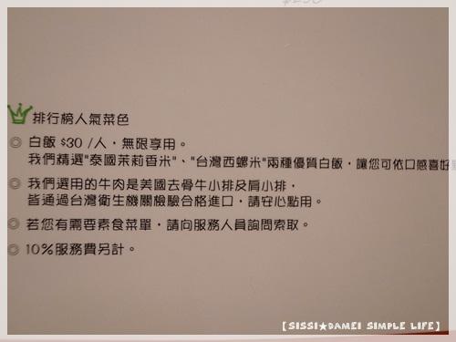 R0111472.JPG