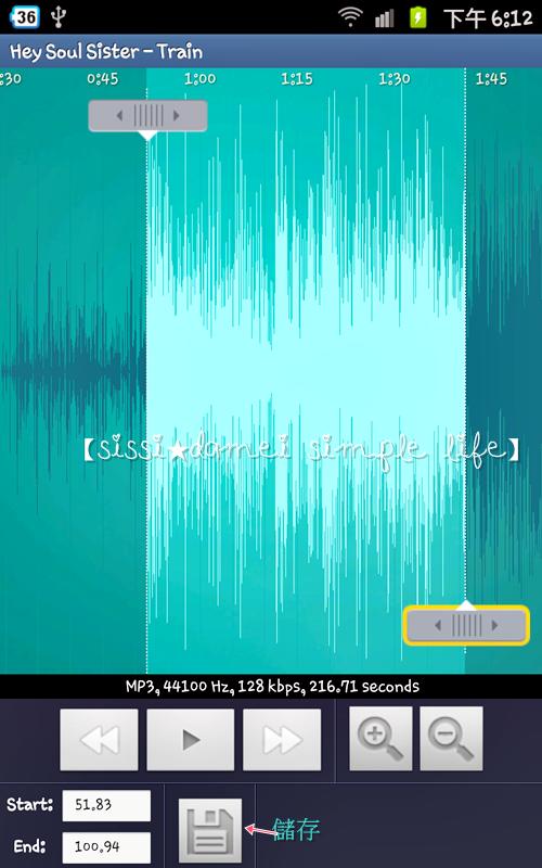SC20120130-181253.png