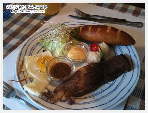 新竹世界大同早餐