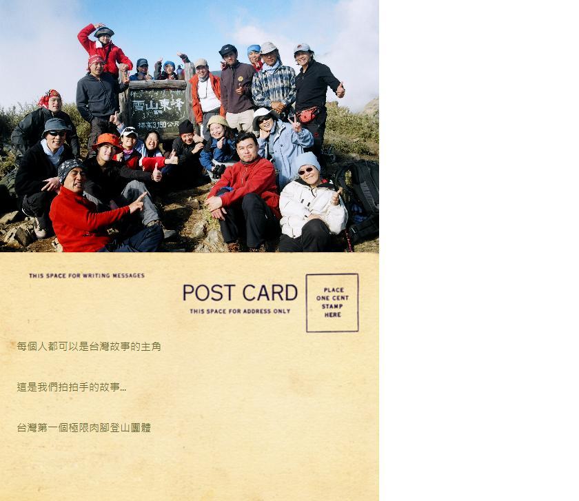 papasopostcard.jpg