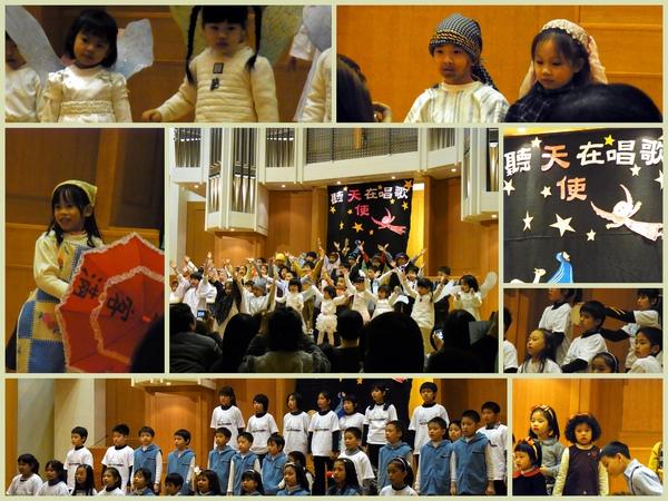 2010-12-17.jpg