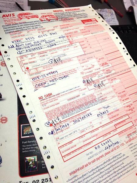 [泰國] AVIS 國際租車:泰國右駕初體驗! (2015/06) 2