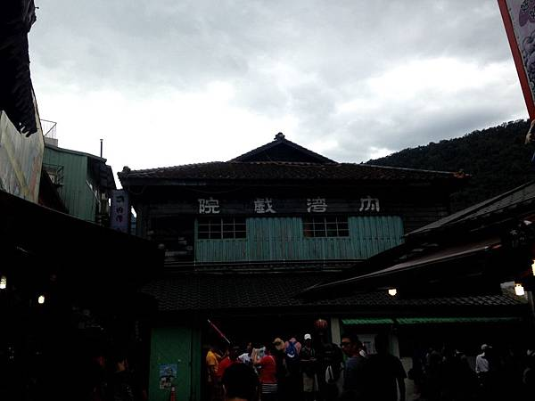 Hsinchu _9047