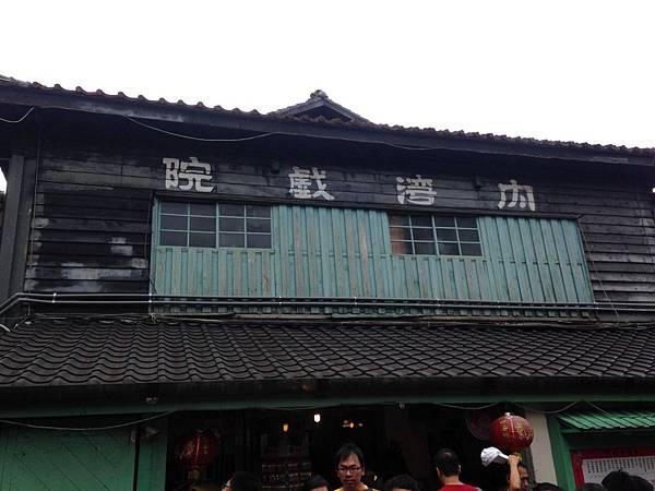 Hsinchu _8495