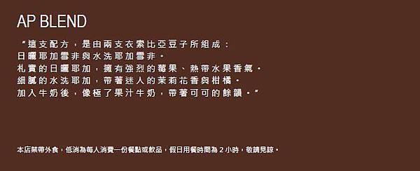 松菸/市政府 Artista Perfetto 6個香港大男生的港式餐點好滋味 ※ 香港拉花冠軍 3