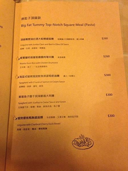 菜單 (12)