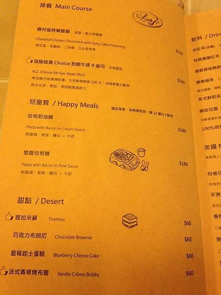 菜單 (10)