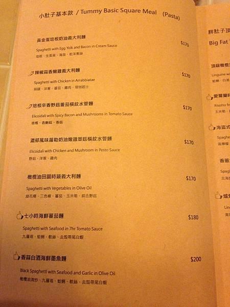 菜單 (2)
