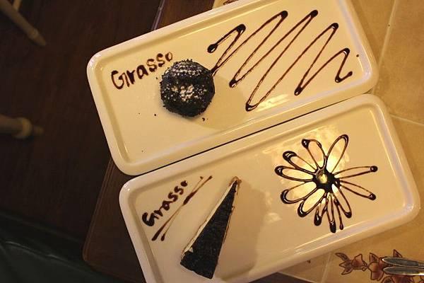 甜點 (4)