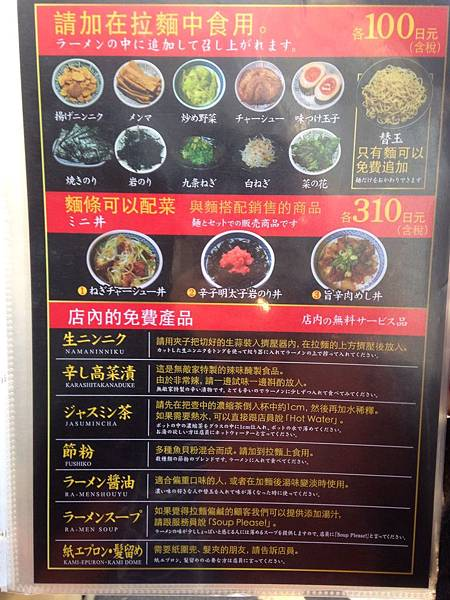 菜單 (7)