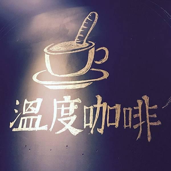 咖啡_3694