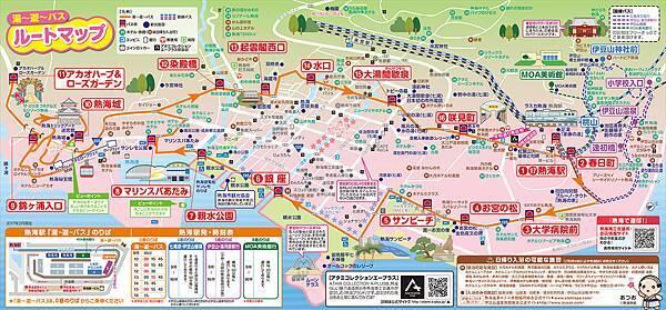 yu-yu-map_big