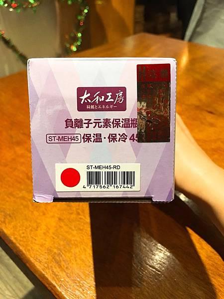 杯子_171204_0006