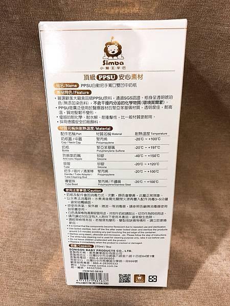 奶瓶🍼_180211_0003