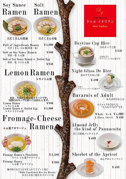 menu_new