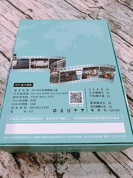 電視盒_180708_0003